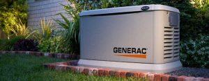 Генерак Домашний Генератор